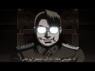 Hellsing Ultimate The Dawn Ep 2 Arabic sub