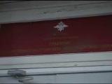 Замкомандира ОБ ДПС ГИБДД признался во взяточничестве в Вологде
